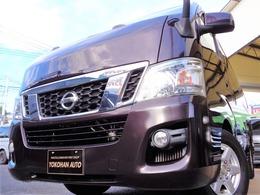 日産 NV350キャラバンワゴン 2.5 GX(オートスライドドア付) ロングボディ 低床 1オナ禁煙ナビTV電動ドアセキュリティHID