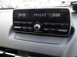 オーディオコントロールはこちらです