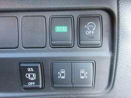 エコモード&アイドリングストップ機能&両側パワースライドドア&ハンズフリースライドドア機能付き♪ 運転席の手元にスイッチがついており、とても便利な機能になります♪