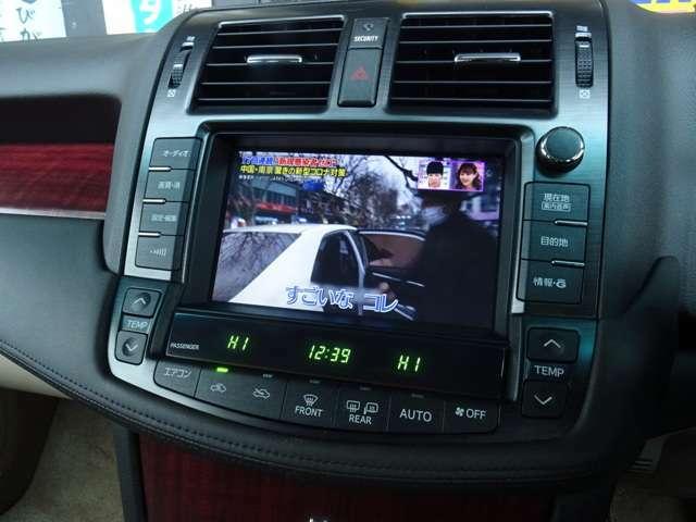多機能なHDDマルチ!フルセグTV/CD/DVD/MD/ブルートゥース音楽再生対応です。