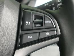 【レーダークルーズコントロール】高速道路で便利なアクセルを離しても前方の車に合わせて走行ができる装備です。加速減速もスイッチ操作でOKです。