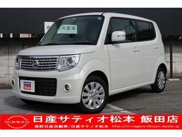 日産 モコ 660 ドルチェ X FOUR 4WD