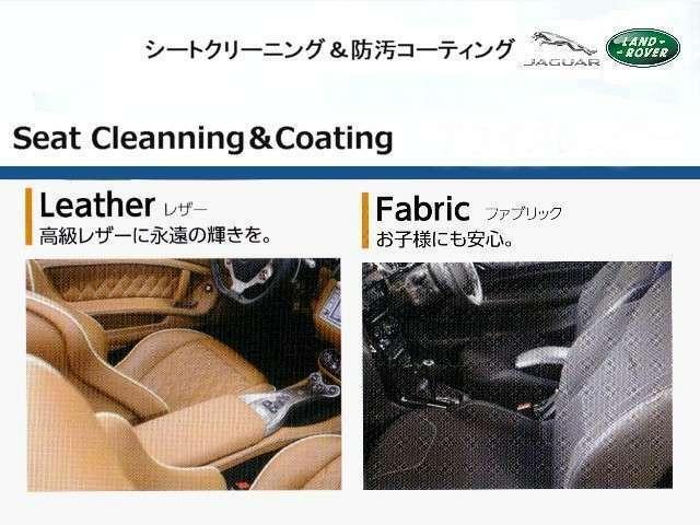 Bプラン画像:■専用溶剤でシート表面を念入りにクリーニングし、高分子のウレタン樹脂を吹付け施工します。耐水性・耐汚性に優れ、表皮の劣化を大幅に軽減できます。※ドアトリム施工は¥43,200の追加となります。