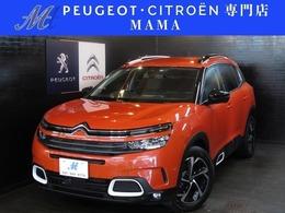 シトロエン C5エアクロスSUV シャイン ディーゼルターボ Peugeot&Citroenプロショップ