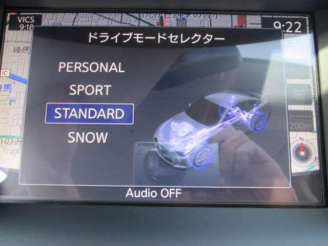スカイラインの走りが堪能出来るドライブモードセレクター