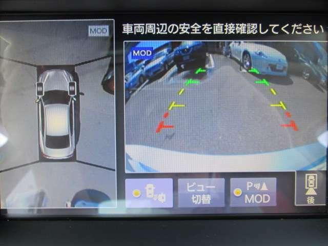 上空から見下ろしているかのように駐車できるアラウンドビューモニター