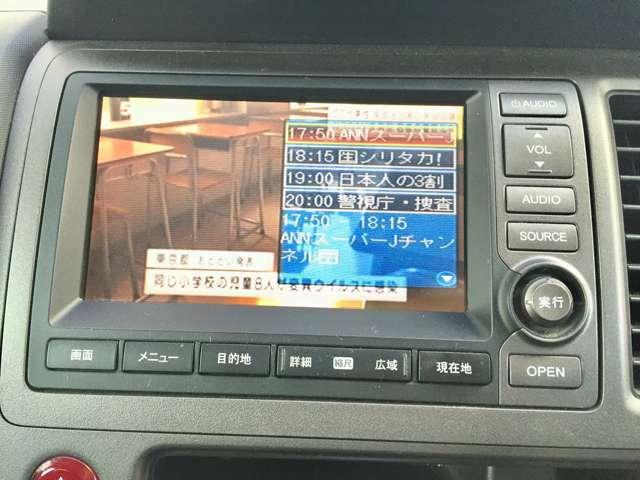 【TV】地デジTVが見れて快適なドライブが楽しめます★