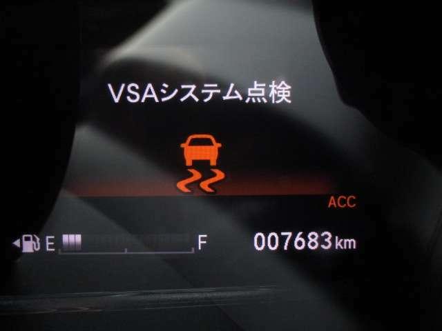 走行距離は、《7683km》となっております。※写真撮影当時の走行距離となっております。ご了承下さませ。