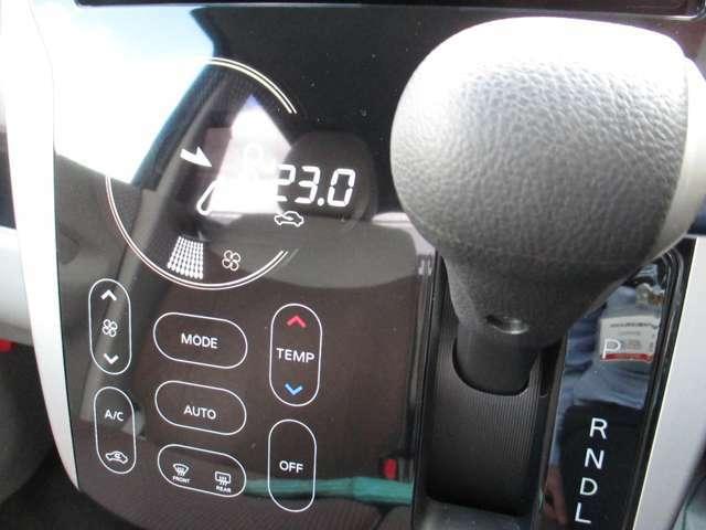 オートエアコンで車内は1年中快適です、
