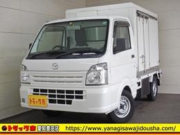 マツダ スクラムトラック 低温冷凍車 -32℃設定 荷台樹脂製スノコ 350kg AT