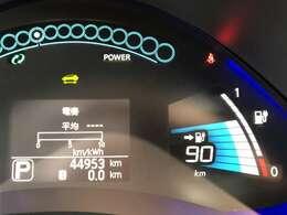走行距離は約45000kmです☆バッテリーは11セグメント(掲載時)になります☆