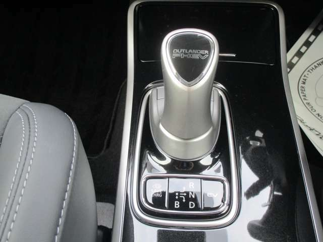 手になじむシフトでドライブを楽しんでください。
