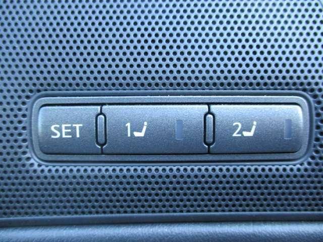 パーソナルドライビングポジションメモリーシステム。二名分の運転ポジションをスイッチに記憶させ呼び出す事が出来ます。