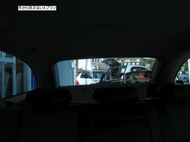 Bプラン画像:★飛散防止対策★他車からの追突や飛来によりガラスが割れた時、飛散防止効果を発揮します♪