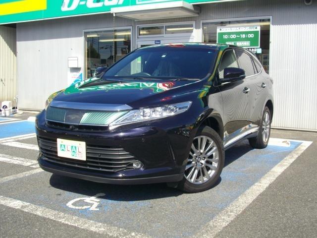 ※申し訳御座いませんが当社規定により広島県内への販売に限らせて頂きます。