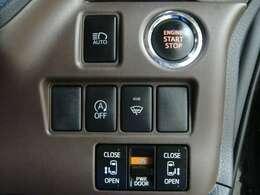 プッシュエンジン、アイドリングストップ、フロントガラス熱線ヒーター、両側スライドドアの開閉スイッチ類が装備されています。