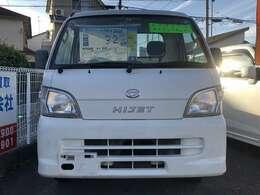 掲載されてるお車は全て在庫があります。▼静岡市内、焼津近隣のお客様が多くお越しいただいてます▼