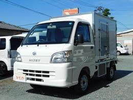ダイハツ ハイゼットトラック 660 エアコン・パワステスペシャル 3方開 冷凍車マイナス22度