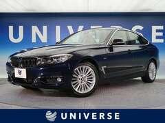 BMW 3シリーズグランツーリスモ の中古車 320i ラグジュアリー 愛知県名古屋市瑞穂区 138.7万円