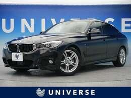 BMW 3シリーズグランツーリスモ 320i Mスポーツ 茶革シート 純正HDDナビ バックカメラ HID