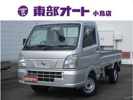 日産 NT100クリッパー 660 DX 4WD オートマ エアコン