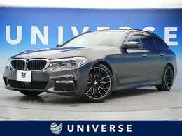 BMW 5シリーズツーリング 530i Mスポーツ イノベーションP セレクトP コンフォートP
