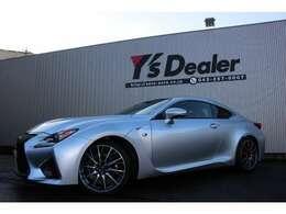 オークションのみならず、独自の様々な仕入れ網による旬なお車の仕入れ、また、徹底的な品質管理・価格設定でお客様にもご納得していただけると思います。