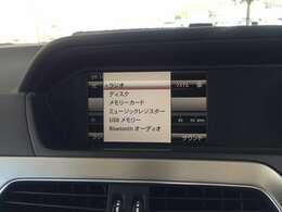 ☆レーダーセーフティパッケージ・ETC・プッシュスタート・スマートキー!!☆