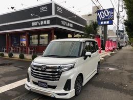 トヨタ ルーミー 1.0 カスタム G SSDナビ モデリスタエアロ