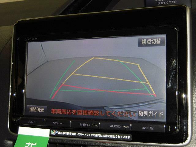 バックガイドモニターです。ガイド線が表示され駐車のサポートになります。