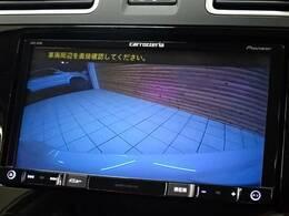 フルカラーのバックモニターを装備☆駐車時も安心です☆