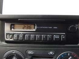 ラジオを装備