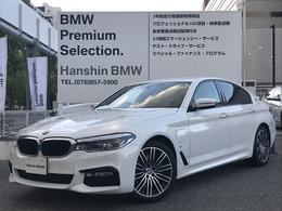 BMW 5シリーズ 530e iパフォーマンス Mスポーツ イノベーションPKG前後シートヒーターLED