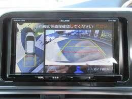 社外イクリプスSDナビ付き♪ 純正オプション全周囲カメラ付き♪ 360度確認が可能なとても便利な機能になります♪ 駐車の不安な方でも安心ですね♪