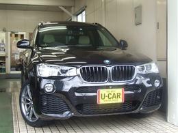BMW X3 xドライブ20d Mスポーツ ディーゼルターボ 4WD タン本革パノラマSRセーフティPKG