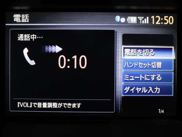 【 ハンズフリー通話 】ハンズフリー通話に対応しておりますので、携帯電話を置いたまま通話をする事ができます。