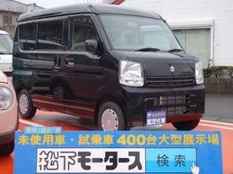 スズキ エブリイ 660 ジョイン ターボ ハイルーフ 電動格納ドアミラー 届出済未使用車