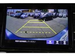 【リアワイドカメラ】3種類の表示で、後方確認をサポート!『ノーマル画像』『広角180度画像』『真上からの見下ろし画像』をワンタッチで選べます♪~☆♪