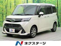 トヨタ タンク 1.0 カスタム G-T スマアシII 純正9型ナビ 両側電動ドア 禁煙