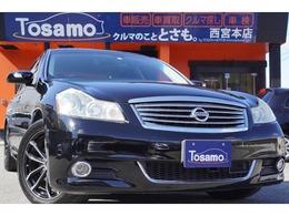 日産 フーガ 4.5 450GT 黒革シート/HDDナビ/F・S・Bカメラ/