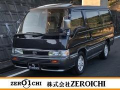 日産 ホーミーコーチ の中古車 2.7 リムジン EXC ディーゼルターボ 静岡県裾野市 85.0万円