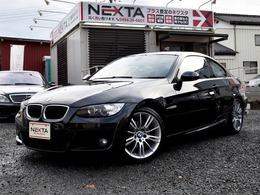 BMW 3シリーズクーペ 320i Mスポーツパッケージ ナビ ETC ミュージックサーバー 禁煙車