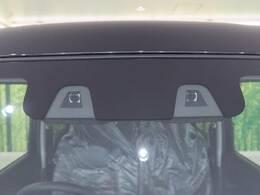 ●デュアルカメラブレーキサポート【衝突被害軽減システムに、2つのカメラを搭載したステレオカメラ方式を採用し、警報やブレーキで衝突回避をサポートする、先進の安全技術です。】