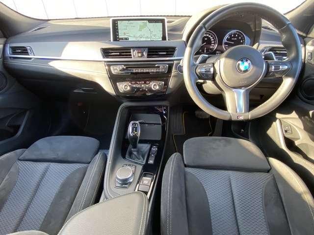 BMWでしか体感できない贅沢なひと時を是非味わってみてください。