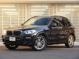 BMW X3 xドライブ20d Mスポーツ ディーゼルターボ 4WD ヘッドアップD レーンチェンジW LED