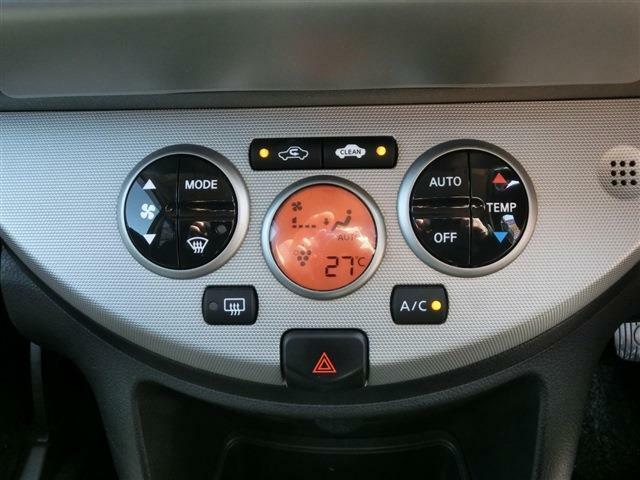 便利で快適なオートエアコン装備!設定温度に自動で風量調整してくれます♪不快な風も自動でカット!!