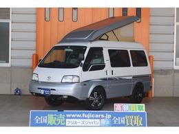 日産 バネット キャンピングカー広島 プチ 4WD ポップアップルーフ FF 冷蔵庫