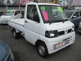 マルヨシ自動車は店頭プライスも支払総額表示です!