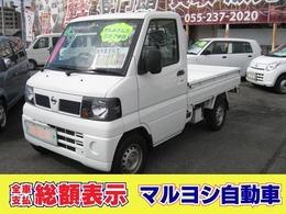 日産 クリッパートラック 660 SD エアコン パワステ