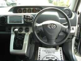 見積もり、車の詳細などご不明点は無料電話:0066-9711-227179までお気軽にお問合せください♪
